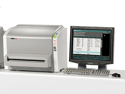 Система цифровая радиологическая СR 15-X (для общей радиологии)